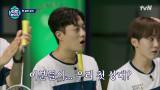 멤버들 당황 ㅇㅁㅇ 라켓보이즈와 첫 대결을 할 상대팀의 정체는??