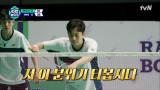 두준이 칭찬해♥ 타고난 운동 신경으로 라켓보이즈의 첫 득점을 따낸 윤두준!!