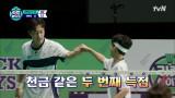 나이스~!! 두 번째 득점을 따낸 정동원과 윤두준의 네트 플레이☆