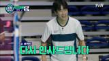 4세트 경기 한 지 4분 50초 만에 교체되는 윤현민과 김민기 ㅠ.ㅠ