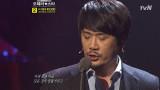 JK김동욱, Un amore cosi grande (위대한 사랑)