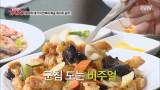 이영자 노래가 절로 나오는 '전설의 탕수육' 그 맛은?
