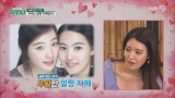 양정원자매&심으뜸자매 ′박한별과?5대얼짱이었다′