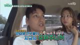 SM 연습생 출신 최성준 '슈퍼주니어, 김지훈, 이연희가 동기'