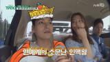 배우 최성준 미친인맥, ′내 절친은 현빈, 엑소, 소녀시대?!′