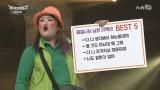 '공감100배' 이국주의 '짜증나는 남친 리액션 5'