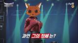 [예고] 코빅 춤신춤왕! 파이널 보스의 정체는?
