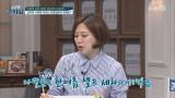 김숙 ′폭염 속 셀프 세차 하다 기절′