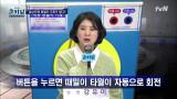서울엔 없는 경상도만의 특별한 목욕탕?! ft. 자동 등밀이 기계