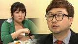 모태솔로 박휘순과 영애씨 현숙의 강제 소개팅!