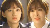 언니 김소연이 윤승아에게 하는 조언