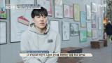아이스링크장을 누비던 6세 소년, 비인기 스포츠 후원자가 되다!