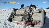 눈밭에 전복된 차를 발견한 한국 의사의 기적 같은 구조 현장