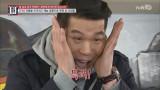 서장훈, 돌싱 후 초대박! '부동산 잭팟+대세 방송인!'