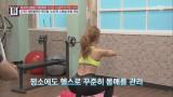 소유 ′CG몸매′ 비결! 1일1식+No탄수화물+@!