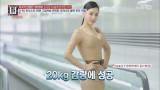 ′연예계 1등 몸매′ 이하늬! 20kg 감량 비법!!