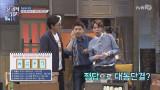 현무&장원, 환상의 콤비?! ′범인 추리 문제′ 정답!