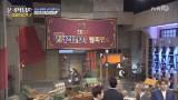 [챔피언십 1탄] 왕중왕전! 최고의 뇌섹남 후보는?!