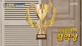 [챔피언십 1탄] 최강 게스트 ′5대천왕′ 하이라이트 大공개!