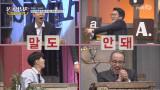 [조각나누기문제] ′송천재′ 송기문, 빈틈 없는 해설에도 불구하고 오답?!