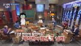 ′문제적 남자′ 고정멤버가 될 뻔한 반전 뇌섹남은?