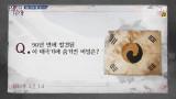 [선공개] 90년 만에 발견된 태극기에 숨겨진 비밀!