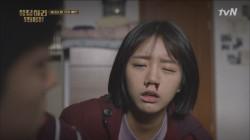 박보검, 혜리 향한 애정표현 결과는 ′빨개요′
