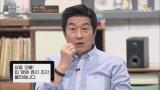 김상중, 입에 뭐 묻은 채로 녹화 진행하다 삐짐 大폭발!!