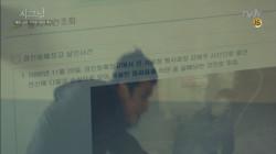 결말 3탄) 악범주 스토리 요약