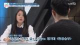 [고문 딜레마] 명지대 ′한장승부′의 모두발언