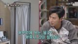 """욕망아줌마 박지윤 """"패브릭이 셀프인테리어 포인트!"""""""
