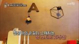 '인더스트리얼풍 욕실' 30만원대 셀프 시공 팁!