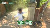 1조 태국부자 타논 재등장!