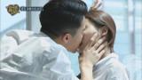 하석진♥윤소희, 화제의 ′무릎키스신′ 탄생 비하인드!