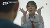 [단독] 김소현, 이런 모습 처음이야! 코믹 연기부터 고난이도 액션까지!
