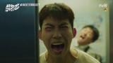 [단독] ′또 오해영′ 후속 ′싸우자 귀신아′ 1분 하이라이트!