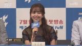 귀신을 연기하는 김소현만의 방법_제작발표회