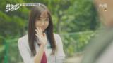 (예고) [히트다, 히트!] 김소현, 옥택연에 애교 폭발!