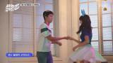김소현, 화려한 춤실력 공개! 옥택연-김소현 커플 댄스 현장!