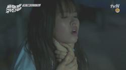 (예고) 권율에게 목졸리는 김소현! ′봉팔아 구해줘!!′