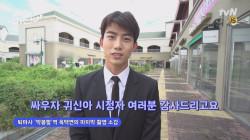싸우자귀신아 주연배우 & 감독님 종영 소감
