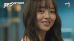 [달달] 새내기 김소현, 드디어 택연 앞에 서다!