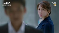[결별] 헤어진 지창욱과 송윤아