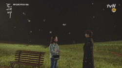 [5화 예고] 공유, 김고은에게 마지막 인사?!