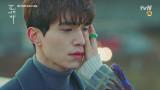 [13화 예고] 폭풍눈물 이동욱, 이번 생에서도 유인나와 이별?!