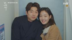 [MV] 도깨비 OST Part 12 ′로이킴, 김이지 - Heaven′ 뮤직비디오
