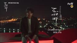 [MV] 도깨비 OST Part 8 '첫눈 - 정준일' 뮤직비디오