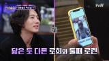 방송 최초! 기태영♥유진 둘째 딸 사진 공개