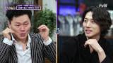 """기태영&양동근의 기막힌 인연! """"혹시 기억나요?"""""""