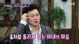 양동근, 결혼 1년만에 이혼 위기?!